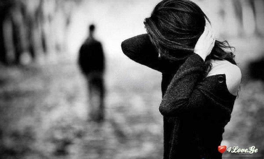 ადამიანს, რომელსაც უყვარხართ, შეუძლია თქვენი მიტოვება - ოსკარ უაილდი