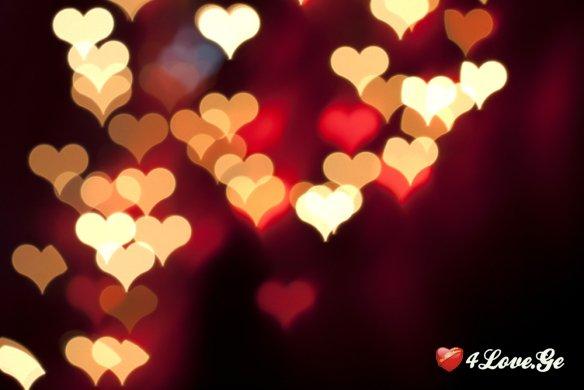 მგონი შემიყვარდა!  (1)