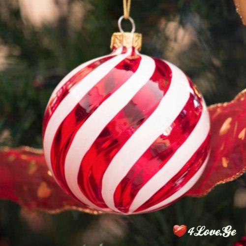 აირჩიეთ ნაძვის ხის სათამაშო და მიიღეთ განსაკუთრებული საახალწლო სურვილები!