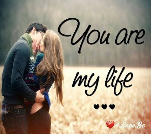 you are my life (დასასრული)