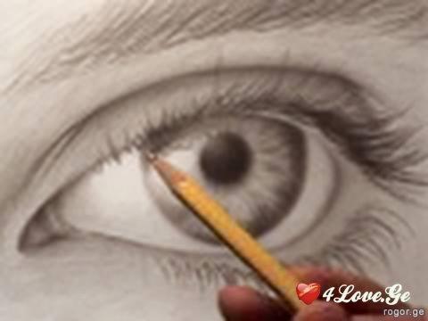 შენი თვალები