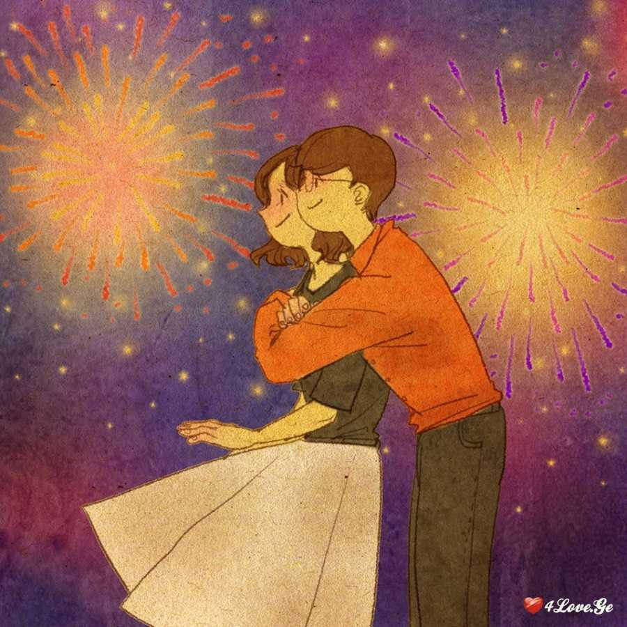 მე და შენ!...