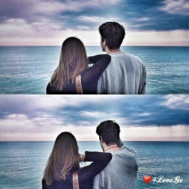 მე, შენ და ზღვა . . .