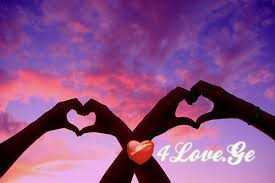 სიყვარულს ყველაფერი შეუძლია