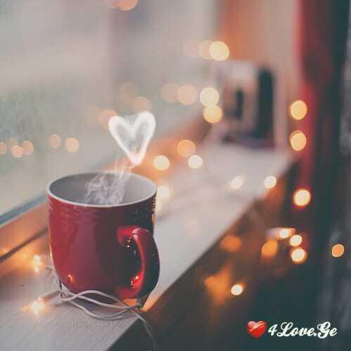 ბედნიერება წვრილმანებშია (ყავა).