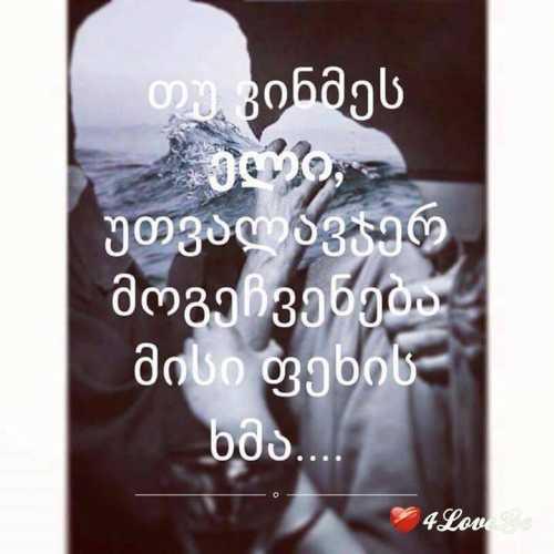 სიჩუმე)))