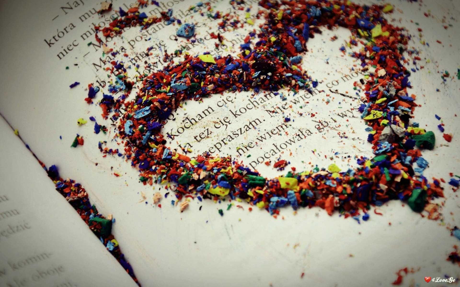 სიყვარულის ფერები