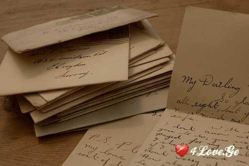 წერილი პირველ სიყვარულს