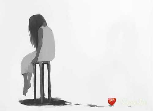 მარტო-მე.