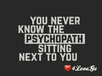 შერეულსისხლა ფსიქოპათი