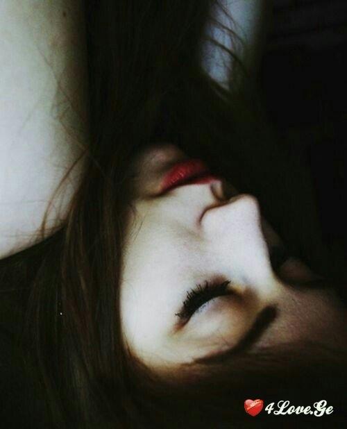 ღამე მდუმარეა ...
