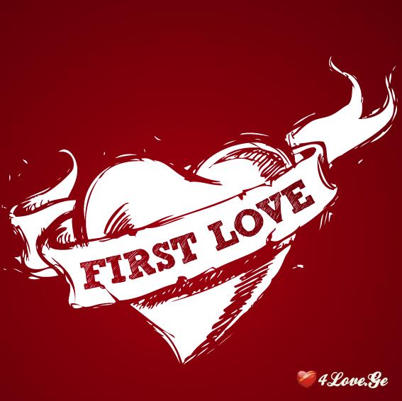 პირველი სიყვარული - თათია ნარჩემაშვილი
