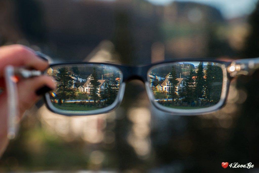 სათვალე