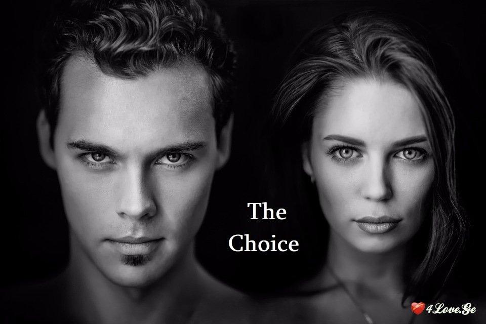 არჩევანი (1)