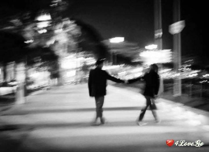 კიდევ გავფრინდეთ ერთად