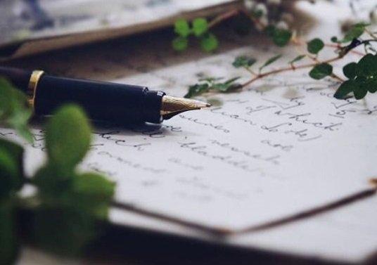 წერილი მომავლიდან ...