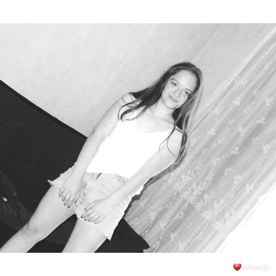 მე შენ შეგიყვარე