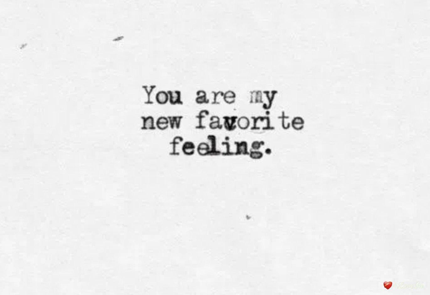 შემიყვარდი