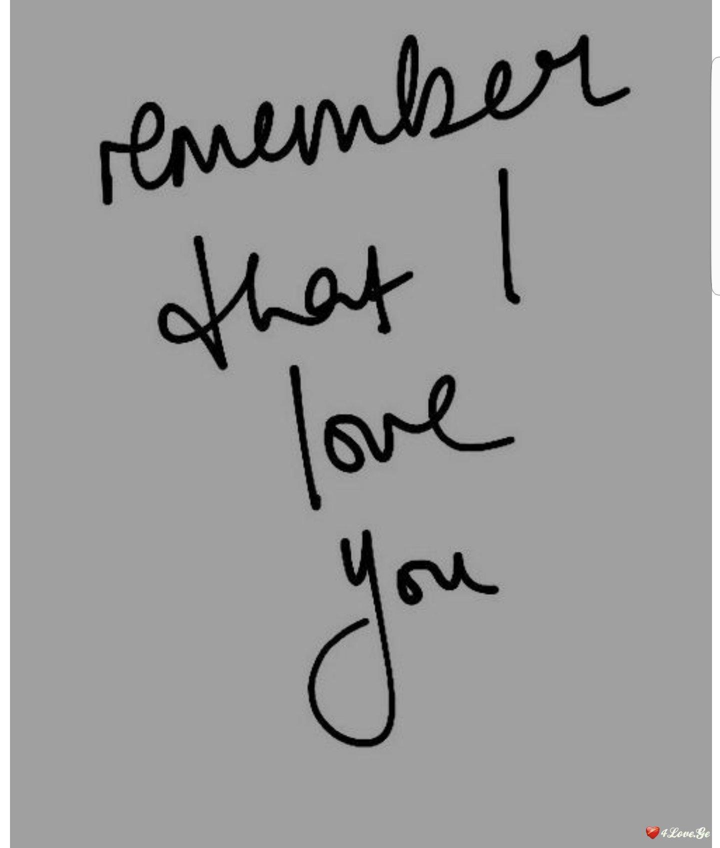 მიყვარხარ ფარულად
