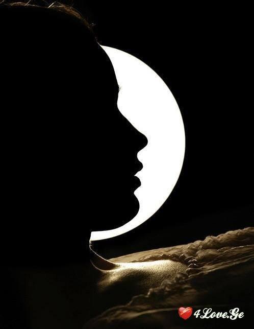 ვერცხლისფერი მთვარე