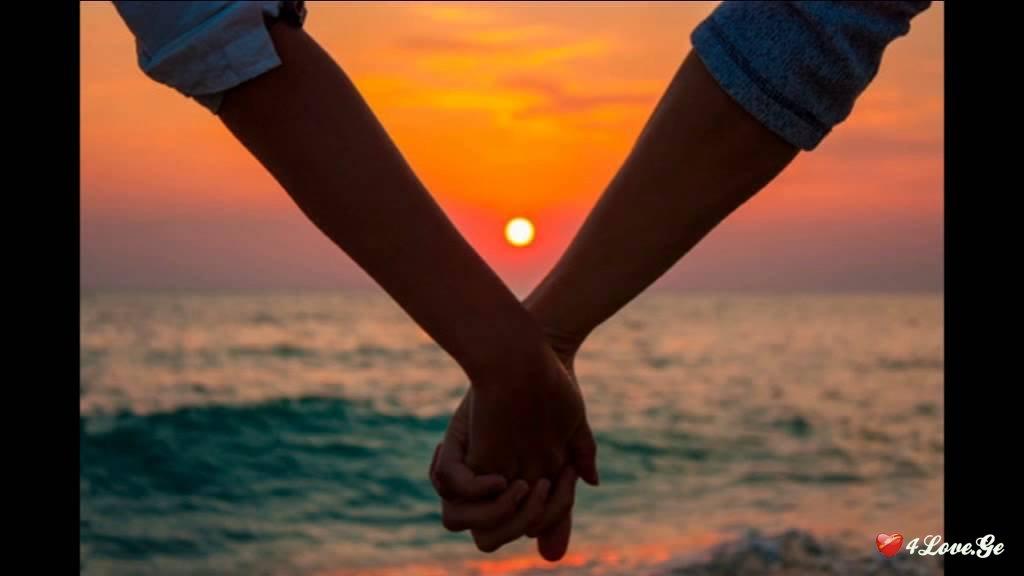 ნანატრი სიყვარული