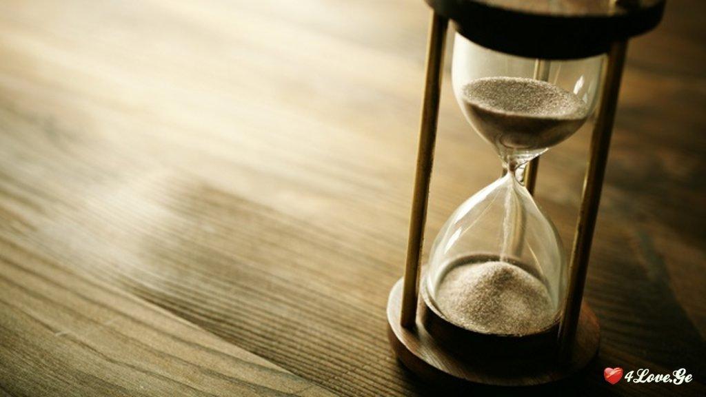 დრო გადიოდა