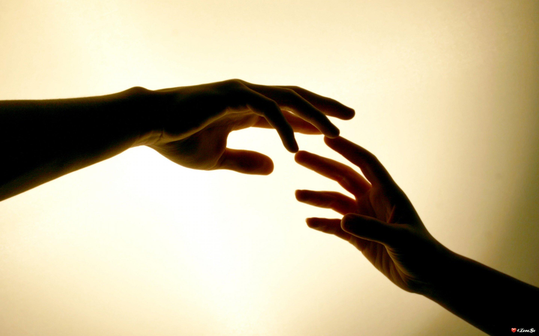 როცა პირველად შემახე ხელი