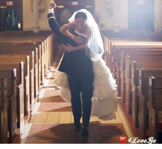 თითქმის დაქორწინებული VIII
