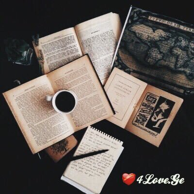 15 წიგნი რომელიც უნდა წაიკითხო სანამ ცოცხალი ხარ