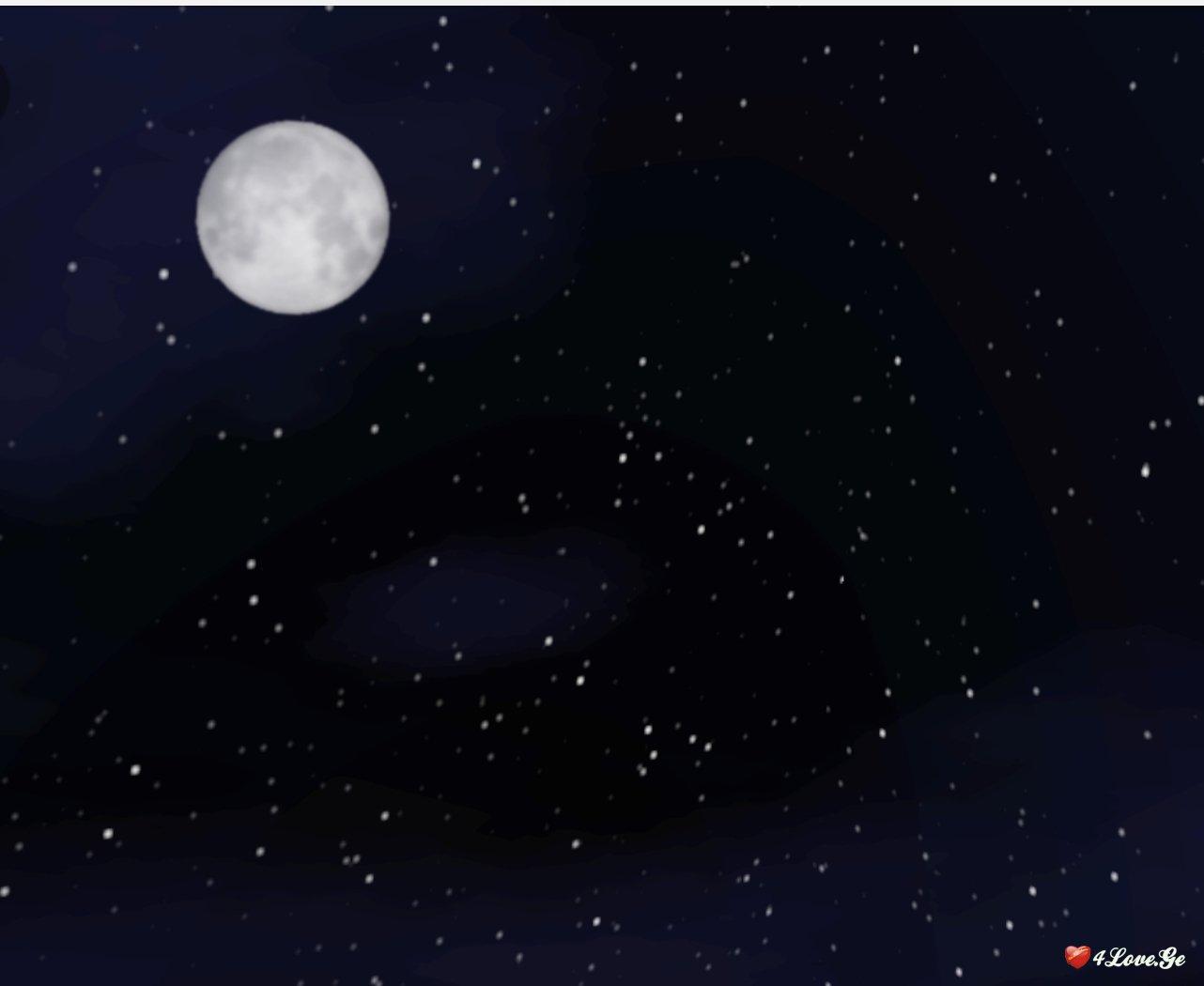 ორი ვარსკვლავი მთვარიან ცაზე