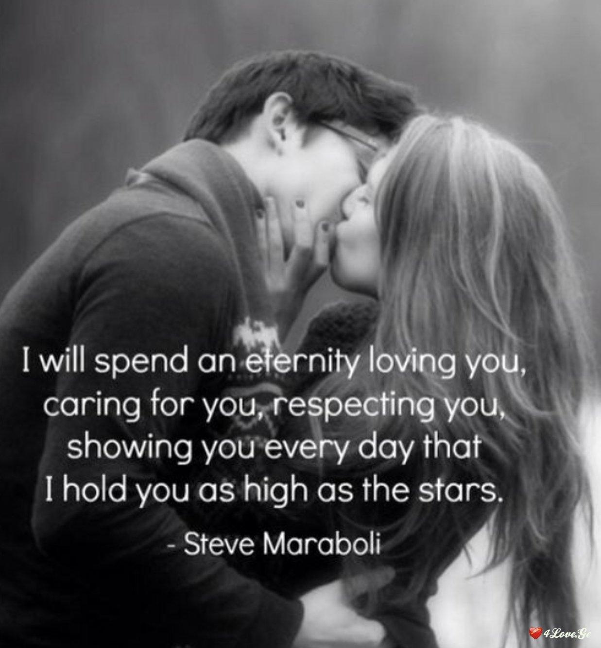 კვლავ უიმედოდ მიყვარხარ