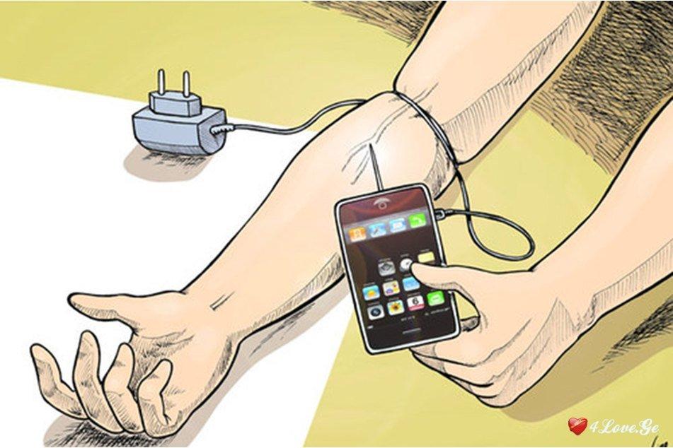 phone drug