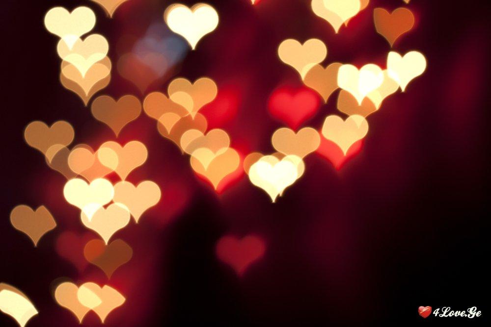 სიყვარულს არ უნდა სიტყვების გამოთქმა...
