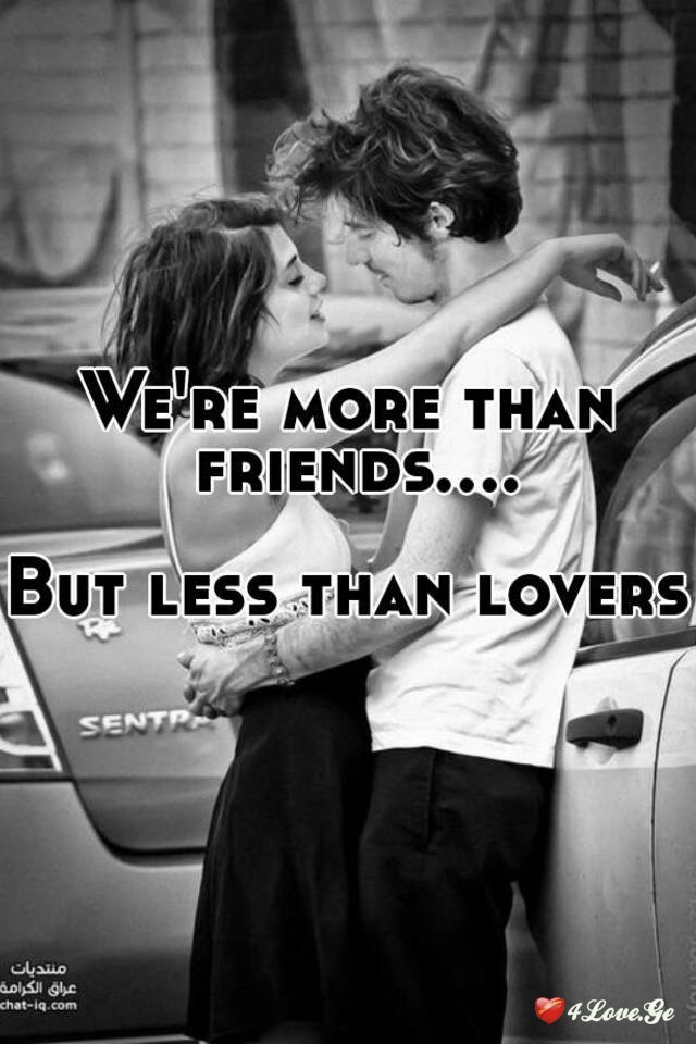 მეტი ვიდრე მეგობრები(საცდელი თავი)