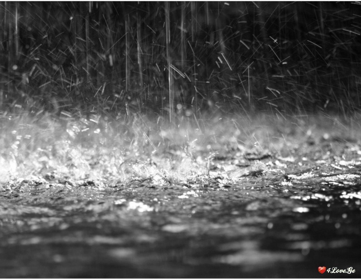 ისევ წვიმს ვერ გადაიღო