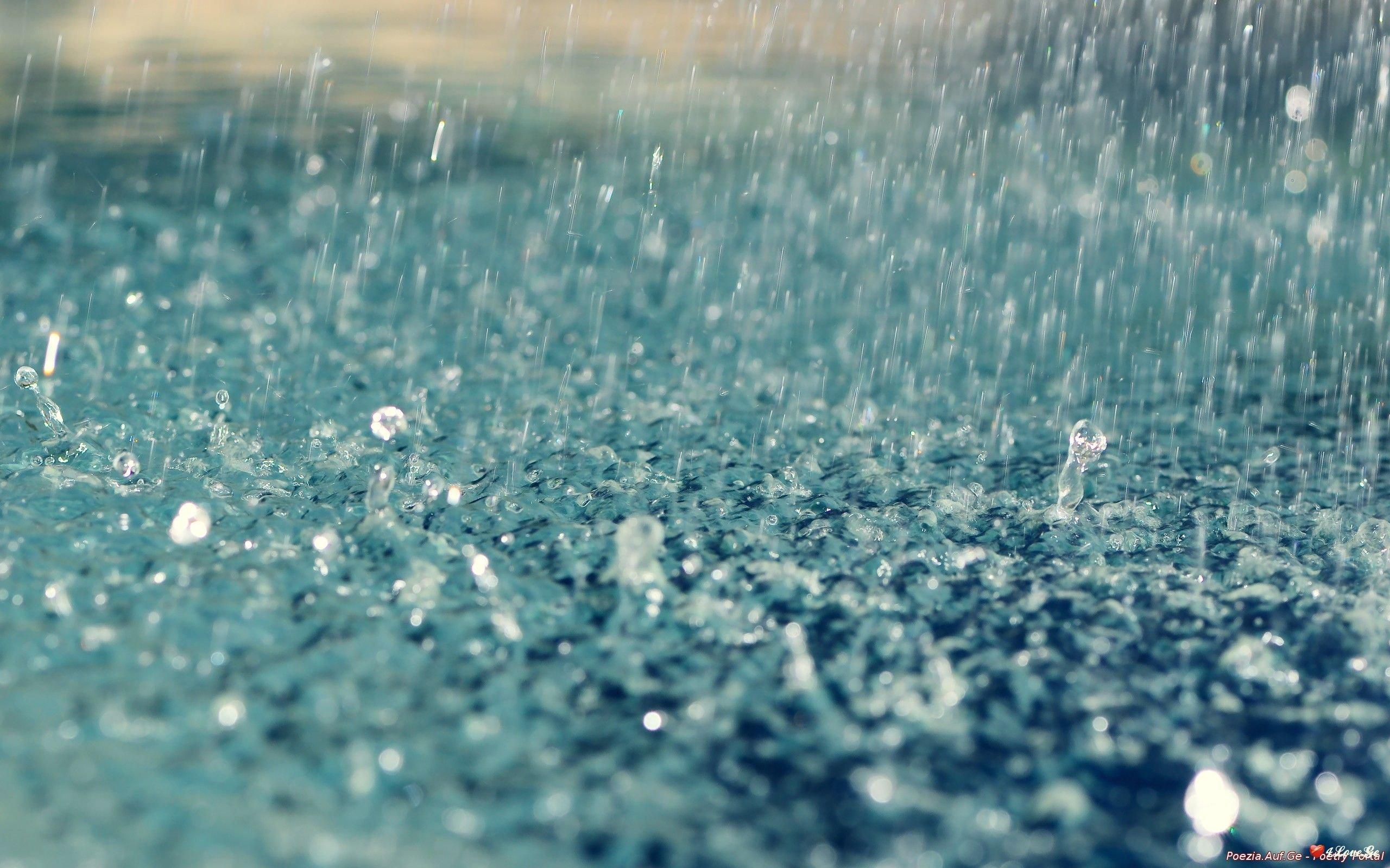 კოკისპირული წვიმა