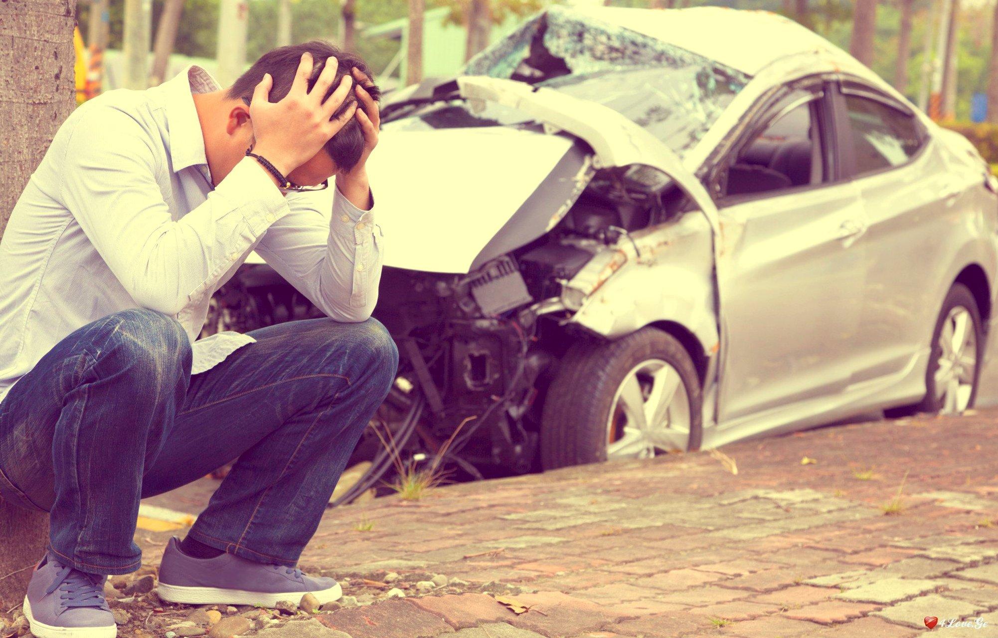 უბედური შემთხვევა? (თავი 2)