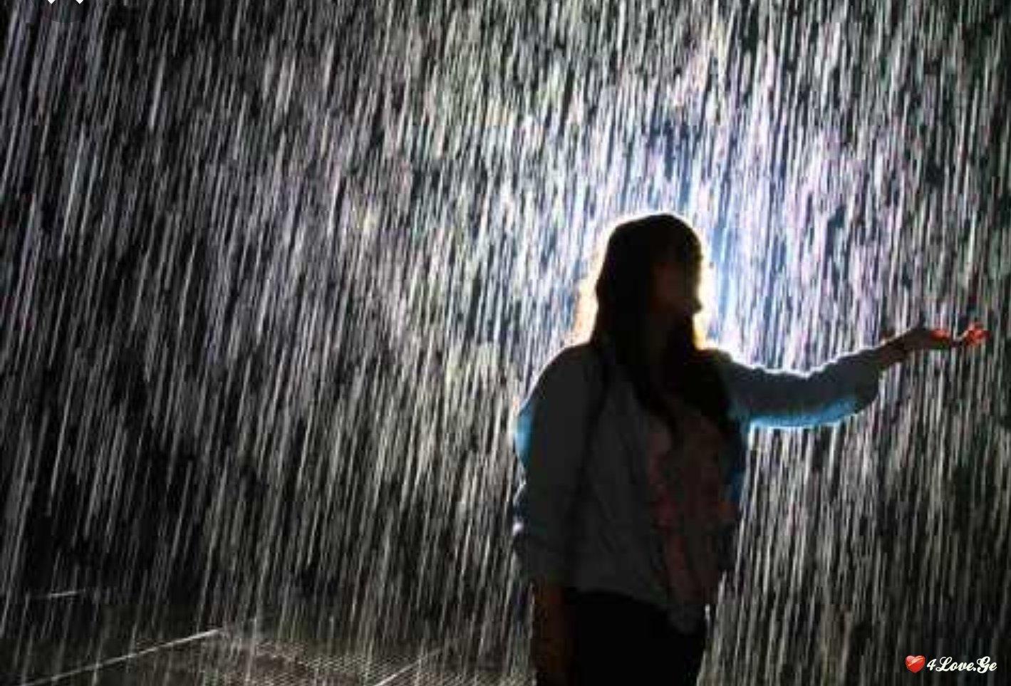 წვიმა გულს მიწვავს