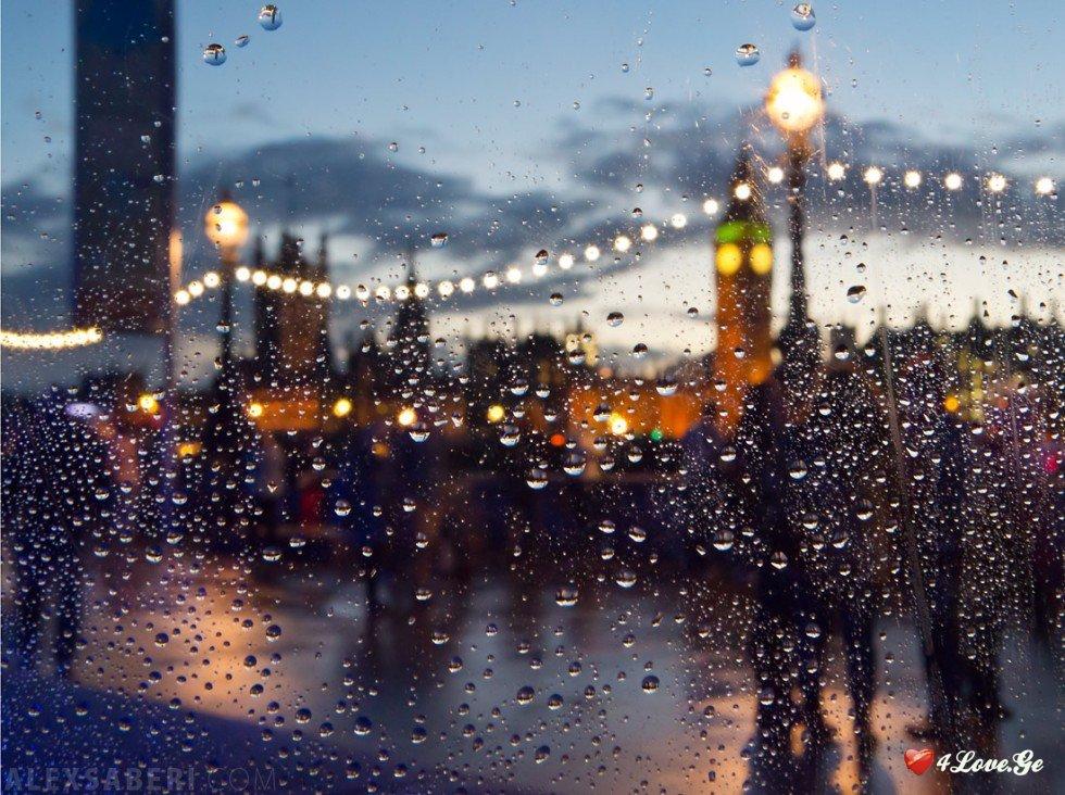 იმ საღამოს წვიმდა (თავი 3)