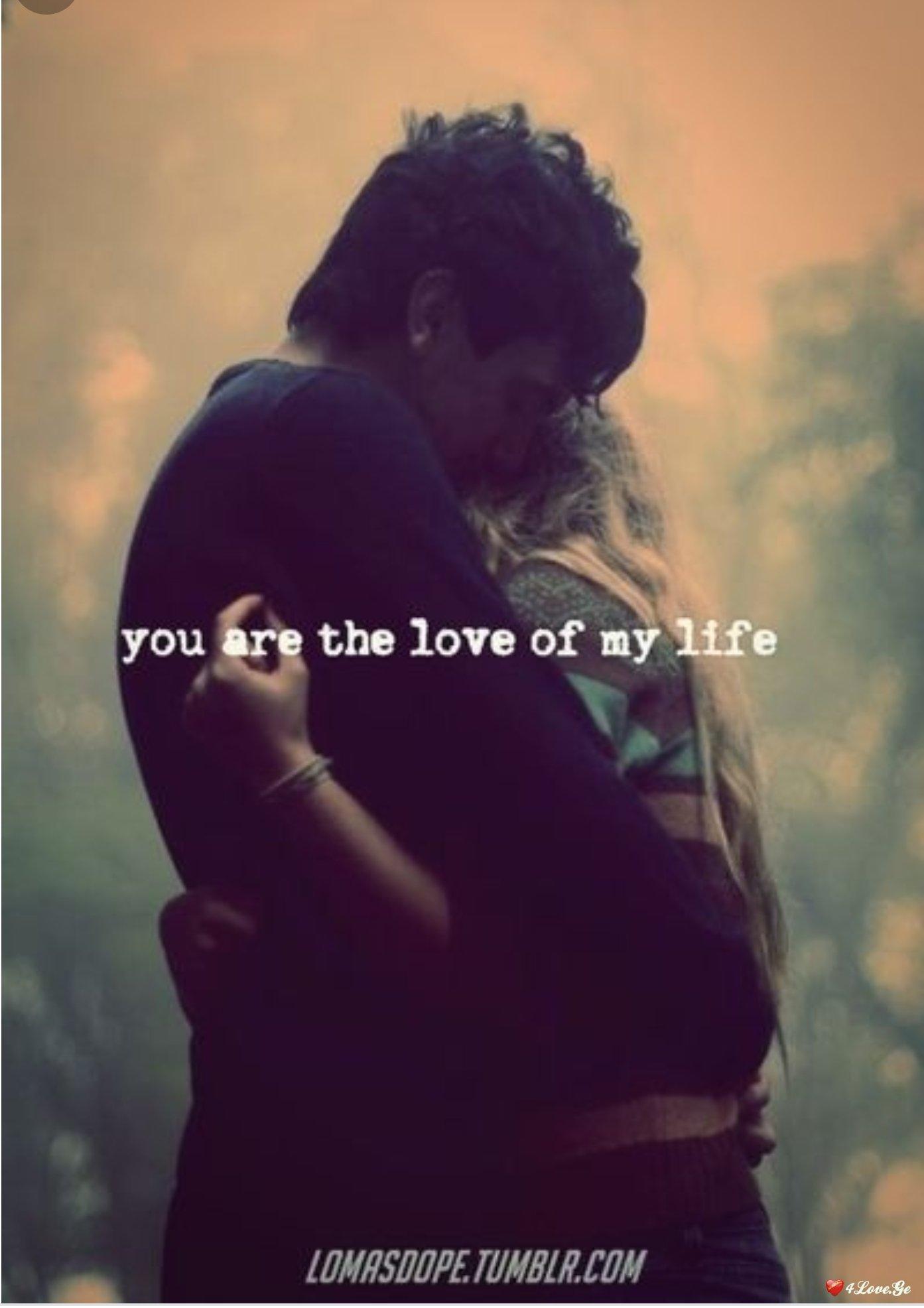 მე და ჩემი სიყვარული