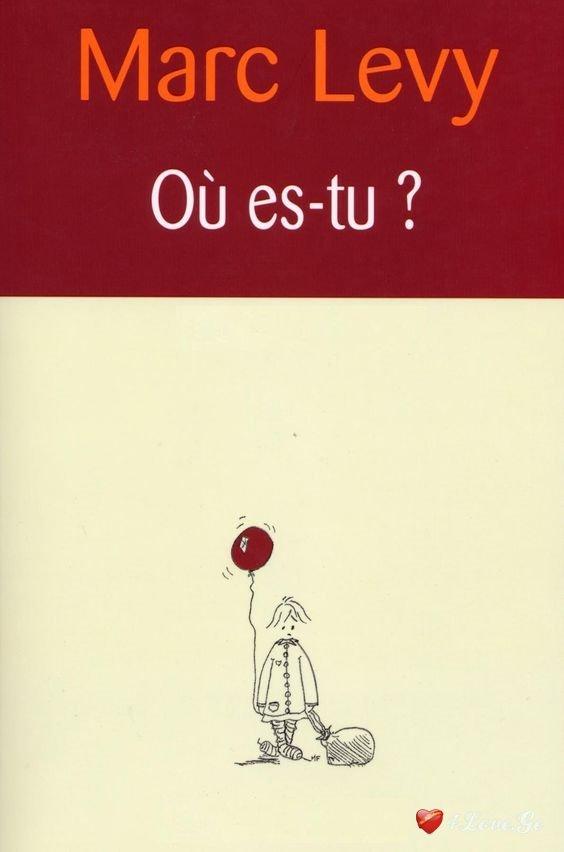 20 ცხოვრებისეული ფრაზა მარკ ლევის წიგნიდან ''სად ხარ?''