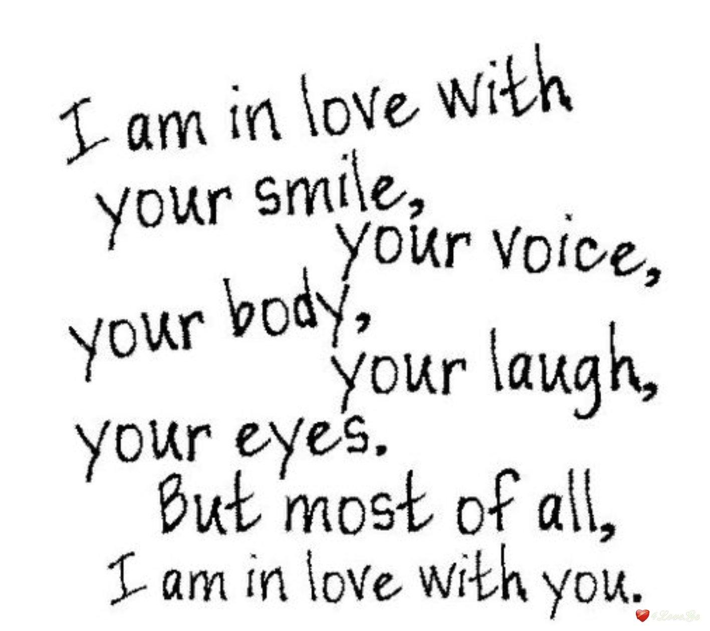 შენი ყველაფერი მიყვარს