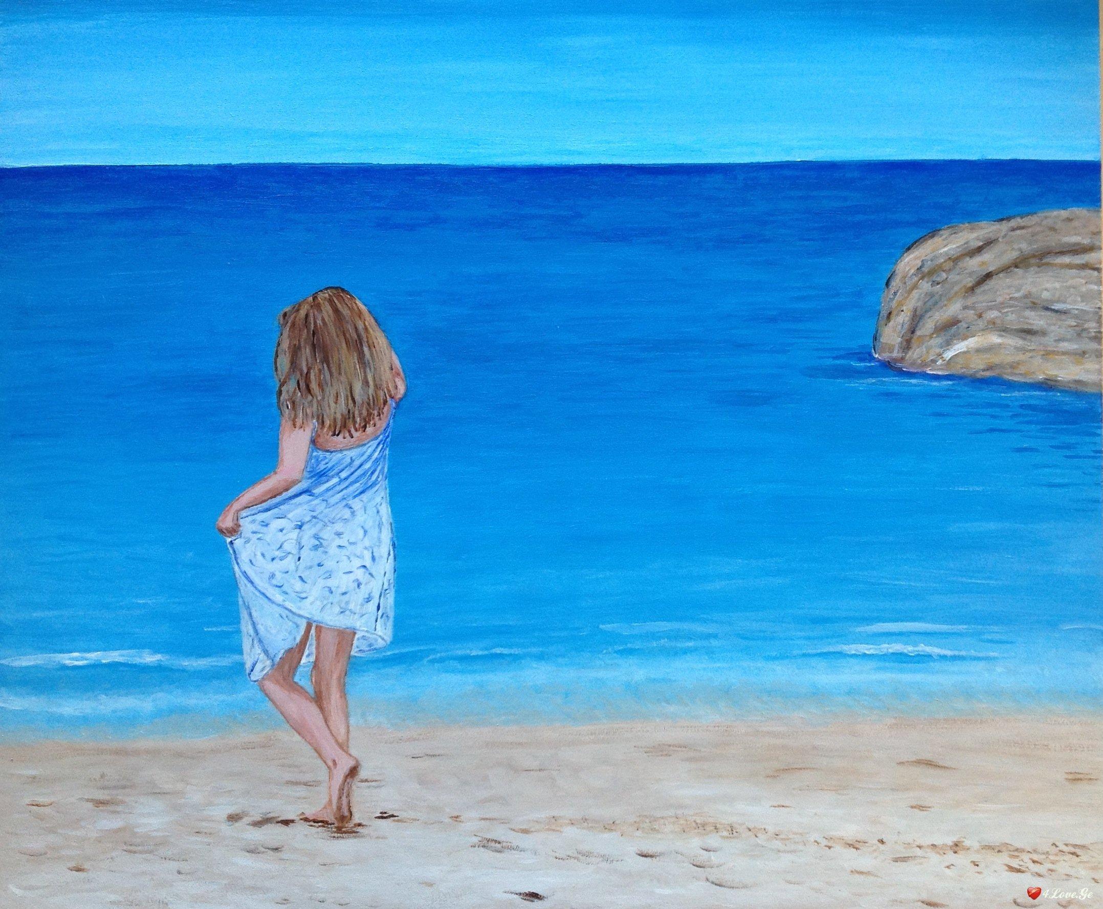 პატარა გოგონა ზღვის პირას (პირველი თავი)
