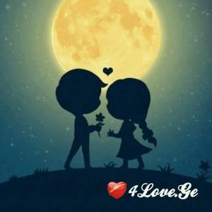 მაინც მიყვარხარ