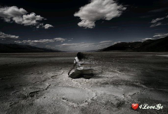 უიმედო სიყვარული (თავი მეოთხე)