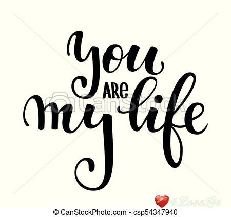 შენ ხარ ჩემი ცხოვრება