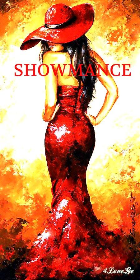 Showmance II თავი
