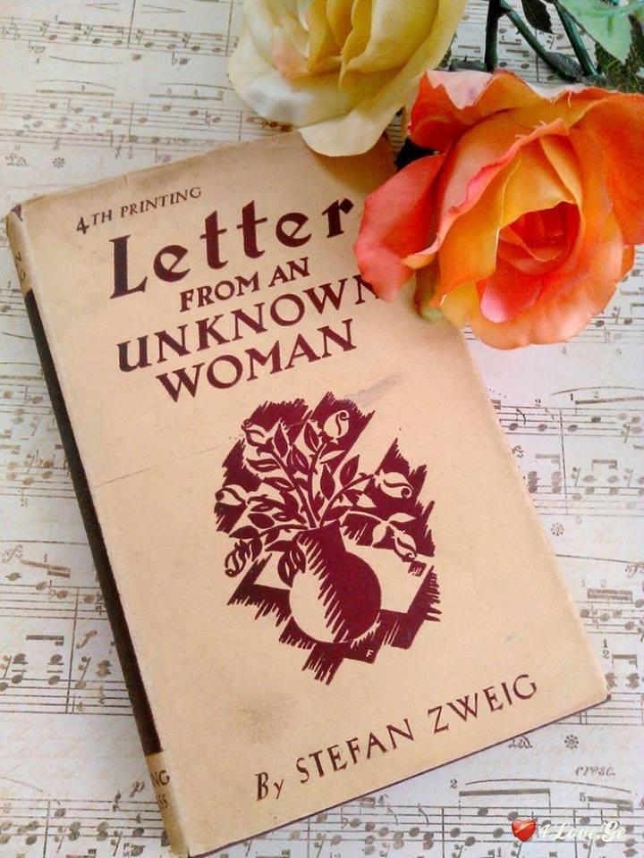 ''უცნობი ქალის წერილი'' (ჩემეული გაგრძელება)