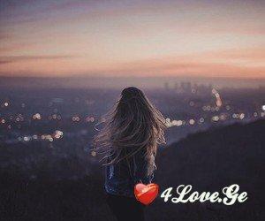 უბრალოდ იცოდე,ძალიან მიყვარხარ...