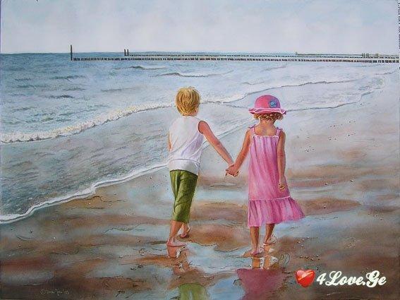 პატარა გოგონა ზღვის პირას (მეხუთე თავი)